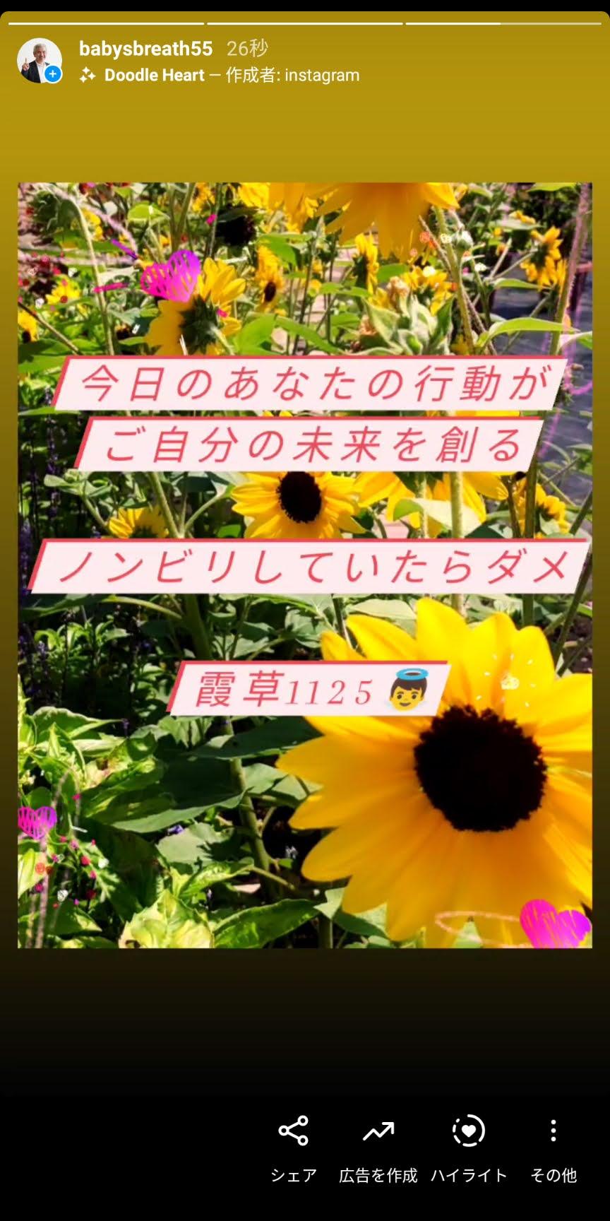 Screenshot_20210803-080517.jpg