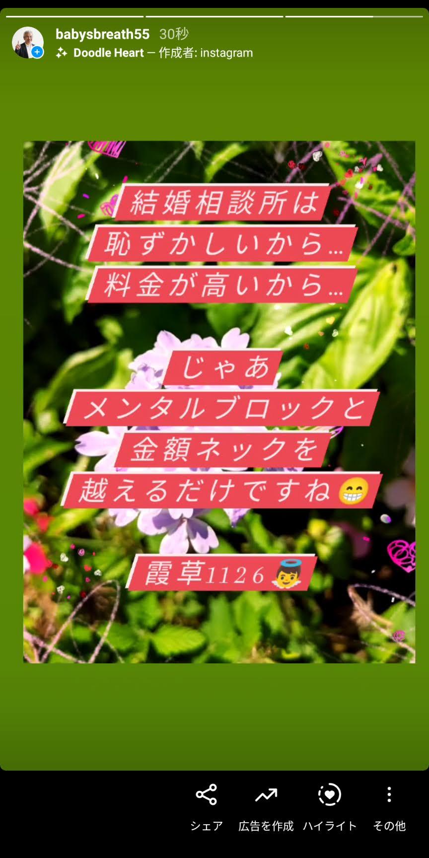 Screenshot_20210804-080447.jpg