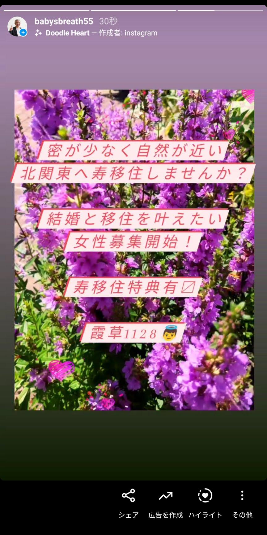 Screenshot_20210806-082616.jpg