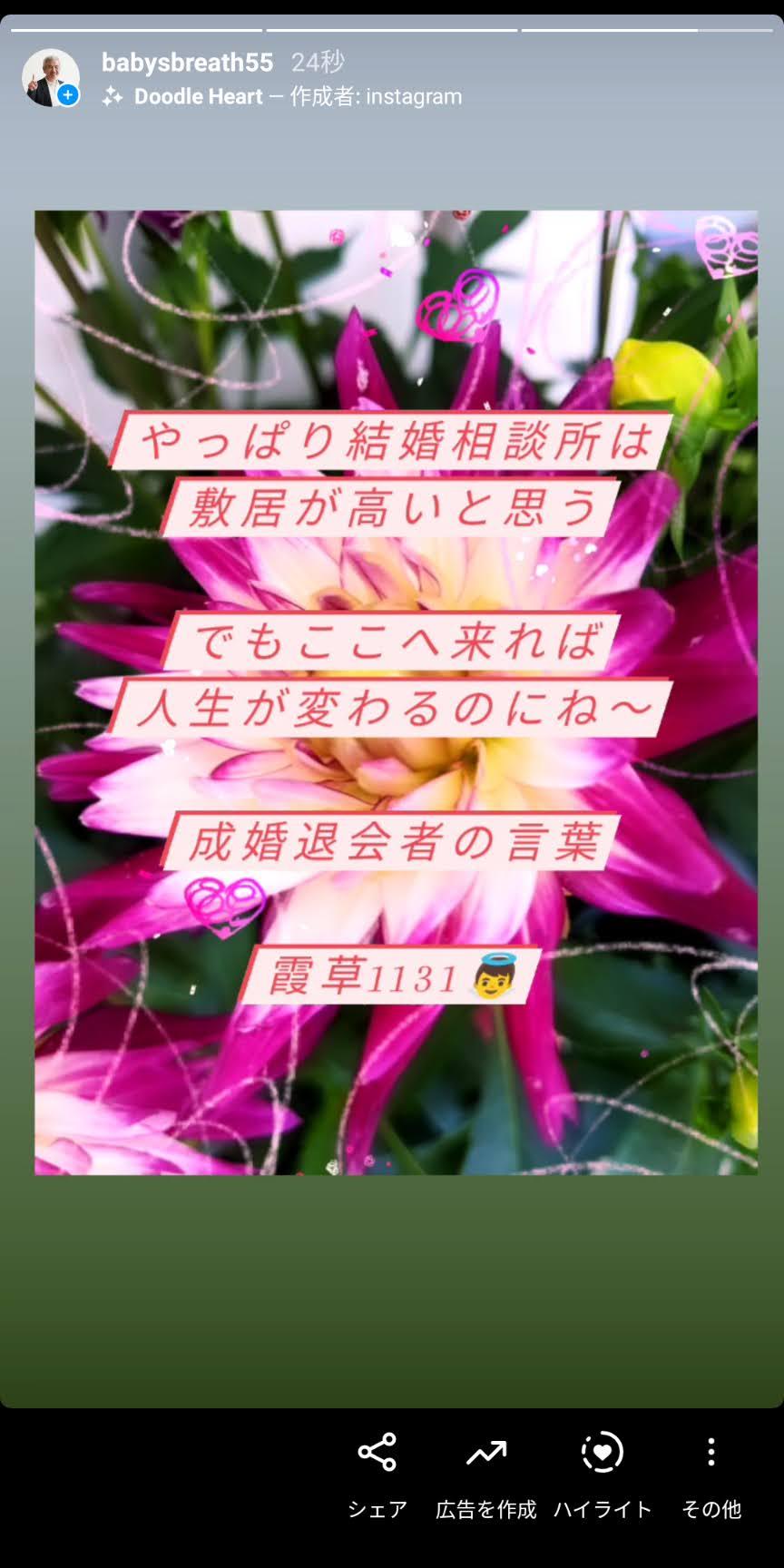 Screenshot_20210809-092721.jpg