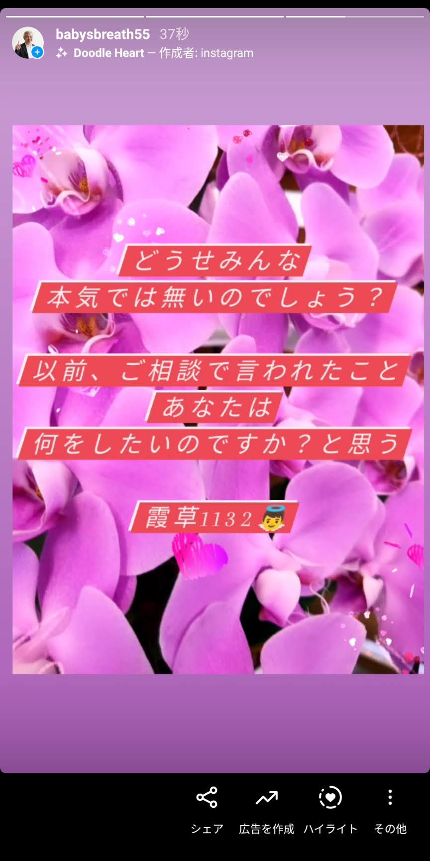 Screenshot_20210810-074518.jpg