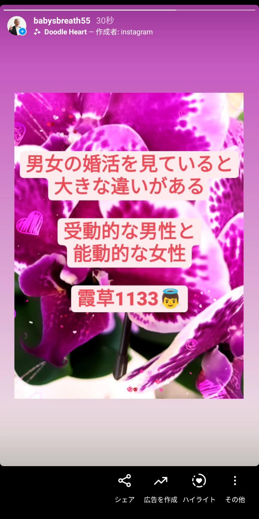 Screenshot_20210811-093045.jpg