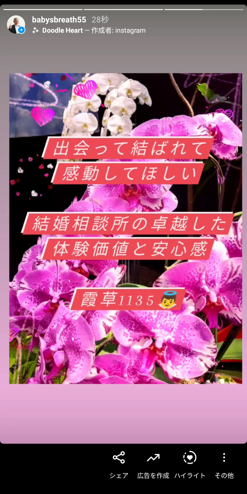 Screenshot_20210813-081930.jpg