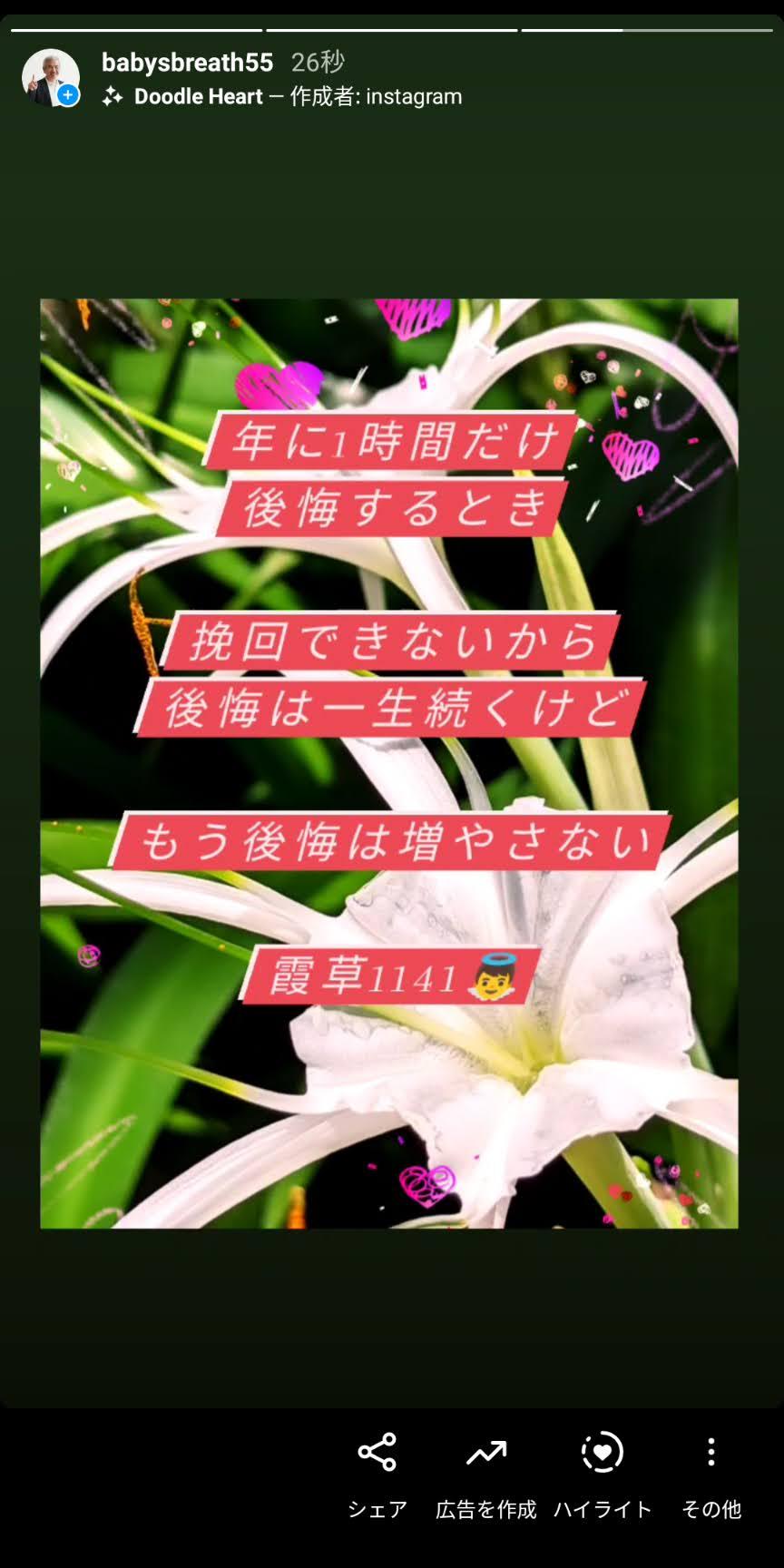 Screenshot_20210819-083618.jpg
