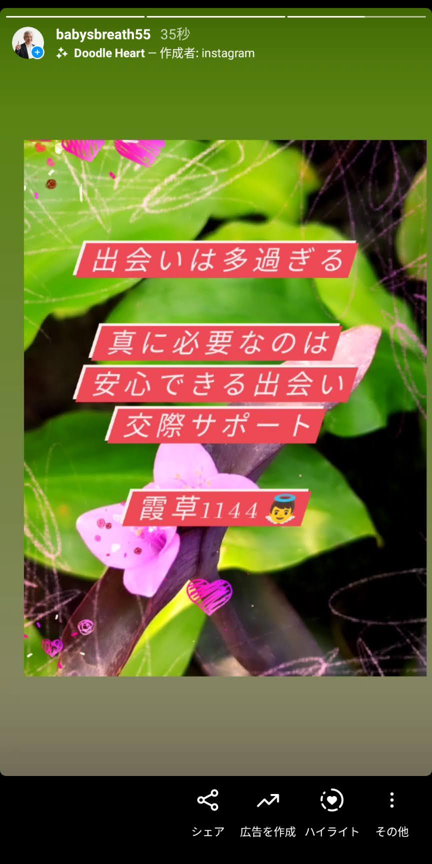 Screenshot_20210822-080507.jpg
