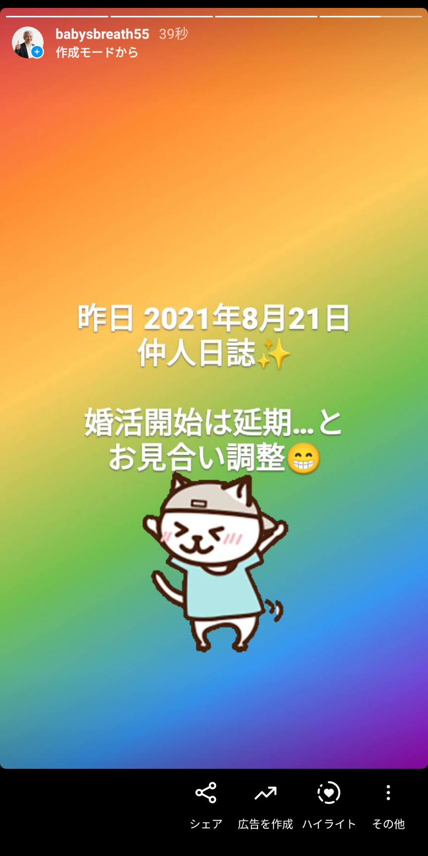 Screenshot_20210822-081127.jpg