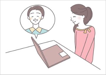 【オンライン婚活】 お見合い