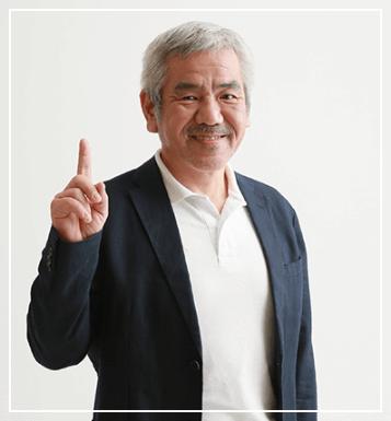 婚活カウンセラー 山田明